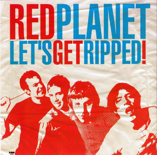 "Red Planet - Let's Get Ripped! (7"")"